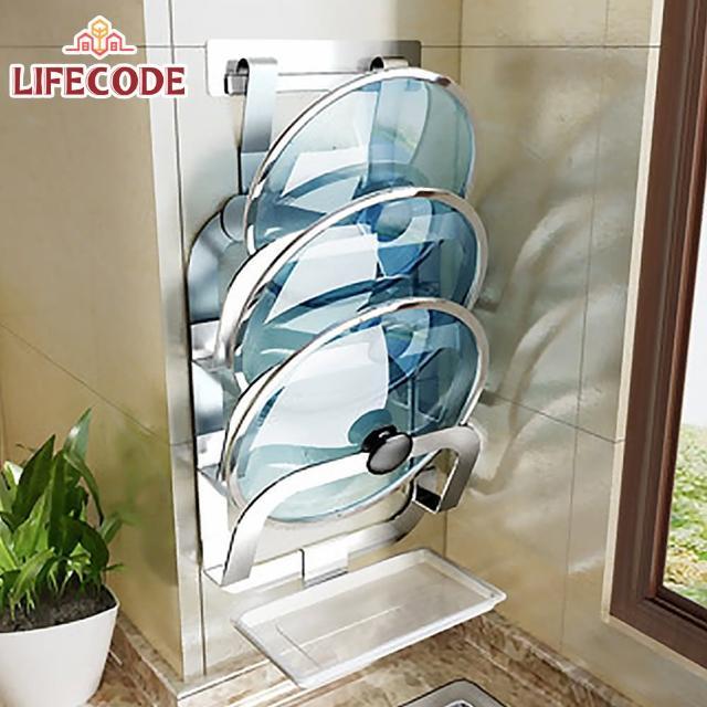 【LIFECODE】《收納王》304不鏽鋼-免打孔-壁掛式-鍋蓋架/砧板架/