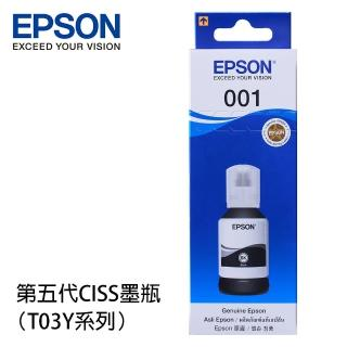 【EPSON】001 原廠黑色墨水罐/墨水瓶 127ml(T03Y100)