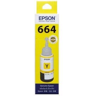 【EPSON】664 原廠黃色墨水罐/墨水瓶 70ml(T664400)