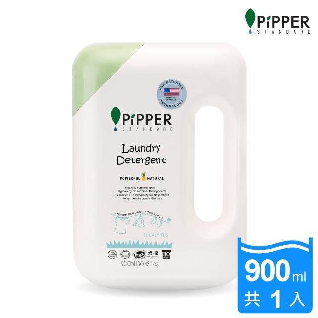 【PiPPER