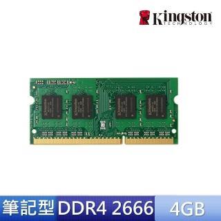 【Kingston 金士頓】★DDR4-2666 4G筆電型記憶體(KVR26S19S6/4)