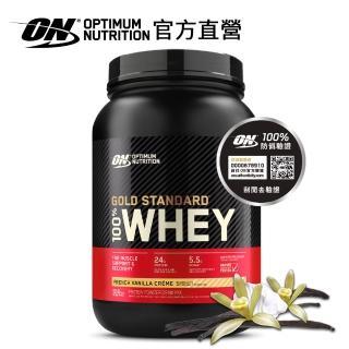 【美國 ON】金牌 WHEY 乳清蛋白(法式香草/2磅/罐)
