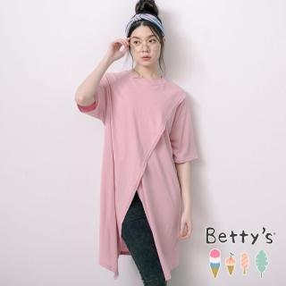 【betty's 貝蒂思】圓領交叉設計長版上衣(淺粉)