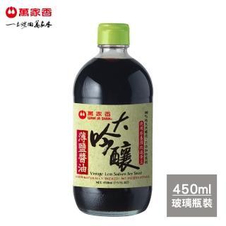 【萬家香】大吟釀薄鹽醬油(450ml)