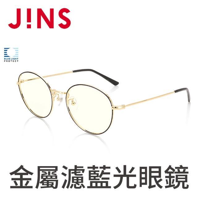 【JINS】金屬圓框濾藍光眼鏡(AFPC18A101)/