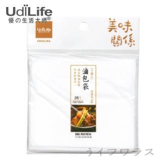 【UdiLife】美味關係/滷包袋-26枚入x24包