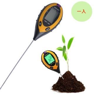 【PUSH!】園藝用品數位式土壤酸鹼度濕度溫度照度計四合一土壤分析儀(B32)