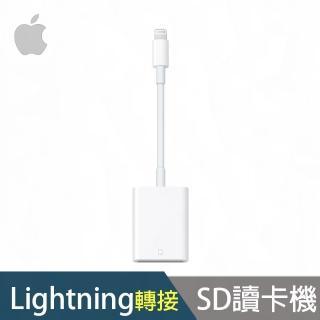【Apple 蘋果】Lightning 對 SD 卡相機讀卡機MJYT2FE/A