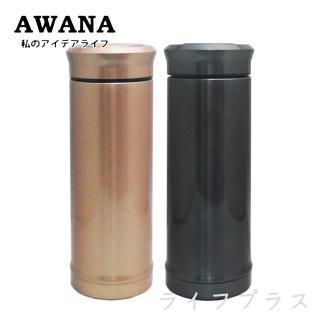 【AWANA】摩登陶瓷廣口瓶-270ml(買一送一)