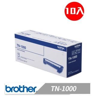 【brother碳粉黑色10入組】TN-1000原廠碳粉匣