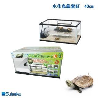 【Suisaku 水作】烏龜套缸  40cm