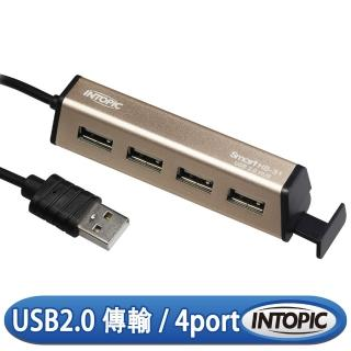 【INTOPIC】USB2.0鋁合金集線器(HB-31)