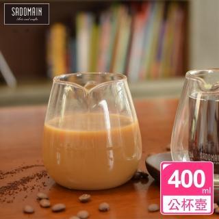 【SADOMAIN 仙德曼】多用途單層玻璃公杯量壺(400ml)