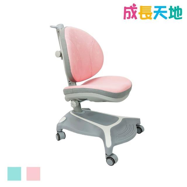 【成長天地】兒童椅 兒童成長椅 兒童升降學習椅(AU617單椅)