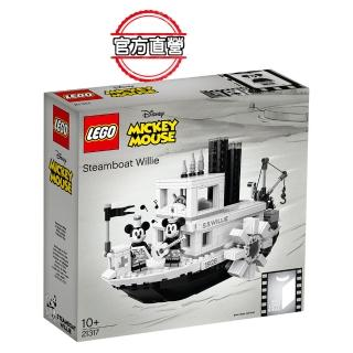 【LEGO 樂高】LEGO Ideas Steamboat Willie 21317 積木 米奇(21317)