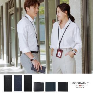 【MONDAINE 瑞士國鐵】Urban系列8卡拉鏈零錢包短夾(多色可選)