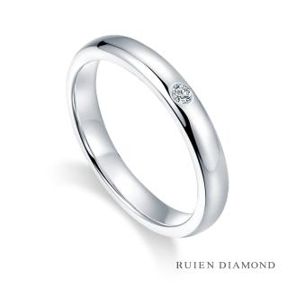 【RUIEN DIAMOND 瑞恩鑽石】1分鑽石戒指 情侶對戒 戒圈(18K金 男戒)