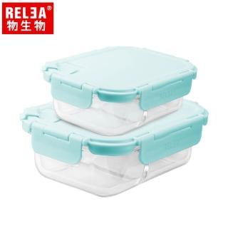 【RELEA 物生物】分離式卡扣耐熱玻璃可微波三分隔保鮮盒/蒂芬妮藍2件組(1040mlx2)