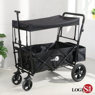 【LOGIS】美式黑潮超大輪摺疊推車(露營推車 購物車 寵物推車)
