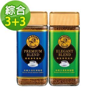 【伯朗咖啡】凍乾即溶黑咖啡x綜合6罐組(100g/罐)