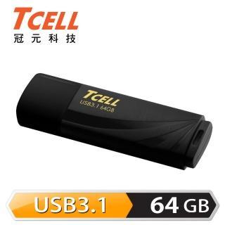 【TCELL 冠元】USB3.1 64GB 無印風隨身碟(俐落黑)