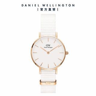 【Daniel Wellington】DW 手錶 官方旗艦店 28mm玫瑰金框 Classic Petite 純淨白織紋手錶