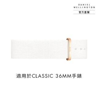【Daniel Wellington】DW 錶帶 18mm金扣 純淨白織紋錶帶