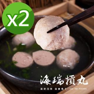【海瑞摃丸】彈牙多汁新竹貢丸2包組(600g/包)