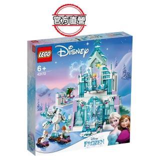【LEGO 樂高】迪士尼公主系列 Elsas Magical Ice Palace 43172 積木 公主(43172)