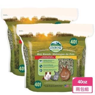 【美國OXBOW】雙重口感 提摩西+果園草 2in1 牧草-40oz裝 兩包組(提摩西 果園草)