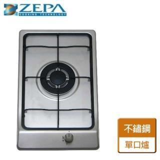 【Teka】義大利ZEPA原裝進口單口安全瓦斯爐(HA1)