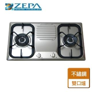 【Teka】義大利ZEPA原裝進口雙口安全瓦斯爐(HG2)