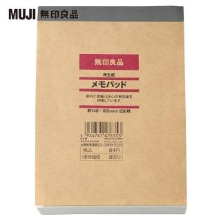 【MUJI 無印良品】便條紙.200張/約140x100mm