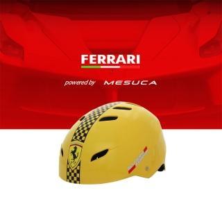 【Ferrari 法拉利】戶外直排輪頭盔(兒童安全帽 直排輪頭盔 安全帽 原價$980 原廠認證授權)