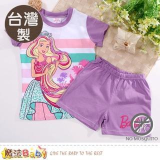 【魔法Baby】女童裝 台灣芭比正版純棉防蚊布短袖套裝(k51216)