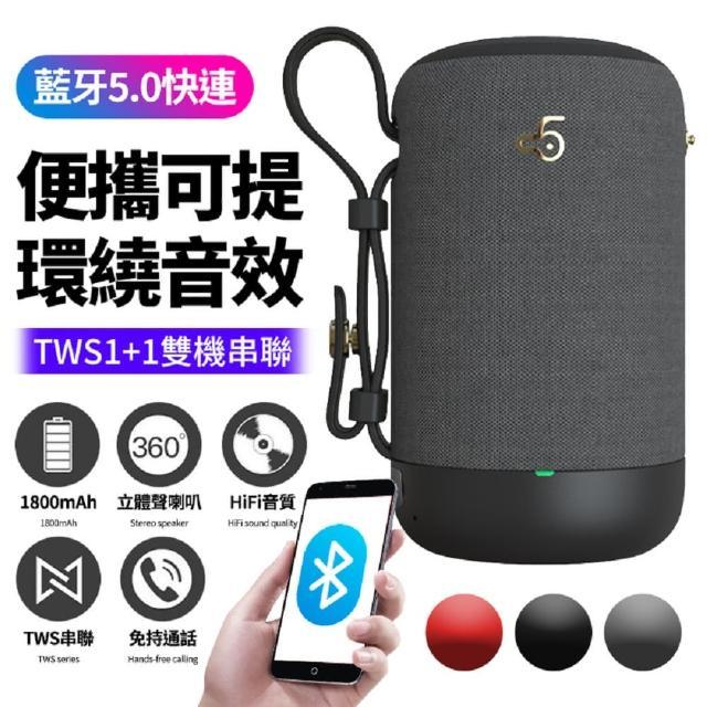 【Gmate】攜帶式立體聲藍牙音箱/喇叭SUB11(可串聯左右聲道)/
