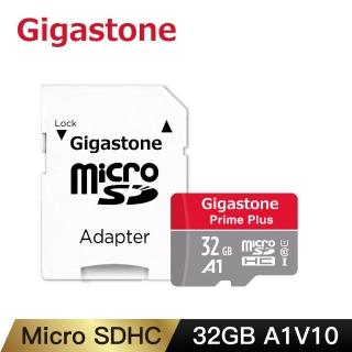 【Gigastone 立達國際】32GB micro SDHC UHS-Ⅰ U1 記憶卡(支援兒童相機/32G A1V10 高速記憶卡)