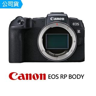 【Canon】EOS RP Body 單機身 全片幅 無反相機 微單眼相機(公司貨)