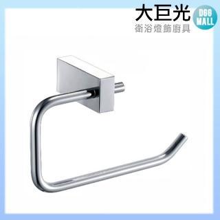 【大巨光】銅鍍鉻衛生紙架(P-411)