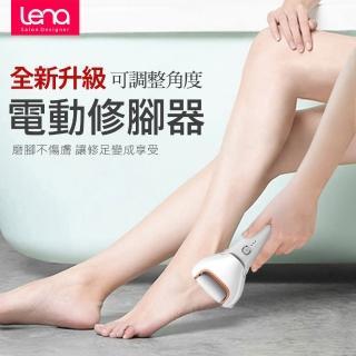 【Lena】升級版 自動磨腳皮機/電動磨腳器-1機3頭(生級可調整角度 去角質 老繭 修足 去除死皮)