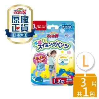 【日本大王GOO.N】國際版紙尿褲/尿布褲型戲水褲男L