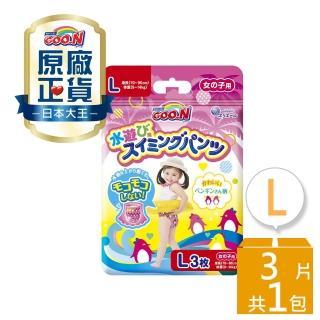 【日本大王GOO.N】國際版紙尿褲/尿布褲型戲水褲女L