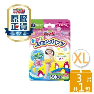 【日本大王GOO.N】國際版紙尿褲/尿布褲型戲水褲女XL