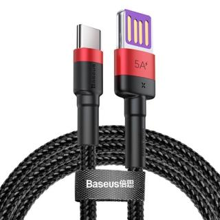【BASEUS】倍思40W閃充Type-C 1M數據充電線/傳輸線(紅黑色)