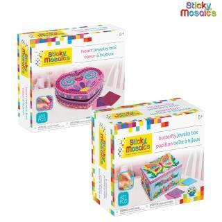 【Sticky Mosaics】馬賽克拼貼-珠寶收納盒組(心型珠寶盒+珠寶收藏盒)
