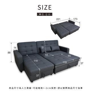【IHouse】喬恩娜 柔軟耐磨貓抓皮收納沙發床組-L型+椅凳