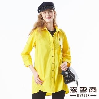 【MYVEGA 麥雪爾】棉質都會風格亮眼立體剪裁襯衫-黃