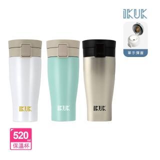 【IKUK艾可】陶瓷保溫杯大彈蓋520ml保溫瓶(全台唯一大容量單手開蓋開車必備)