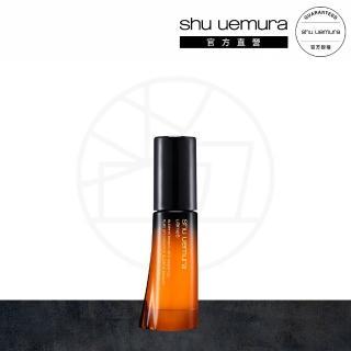 【Shu uemura 植村秀】全能奇蹟精華 30ml(新品上市)