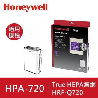 【組合用】美國Honeywell HRF-Q720 True HEPA濾網1入(適用HPA-720-WTW)